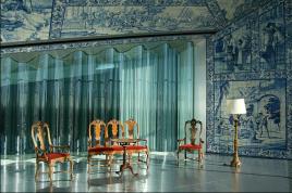 Casa da Música - Porto VIP Lounge by Rem Koolhaas